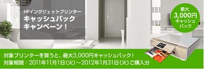 スクリーンショット 2011-12-16 2.39.50.png